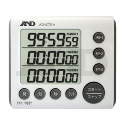 AD-5701A(100시간)