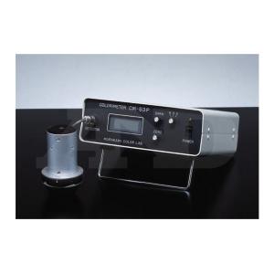 CM-53P (휴대형 반사율 배터리)