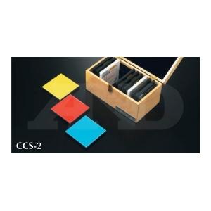 CCS-2